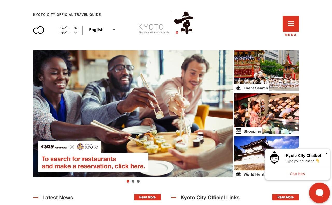 京都府の京都市産業観光局観光MICE推進室メディア支援センターが運営する「京都観光Navi」