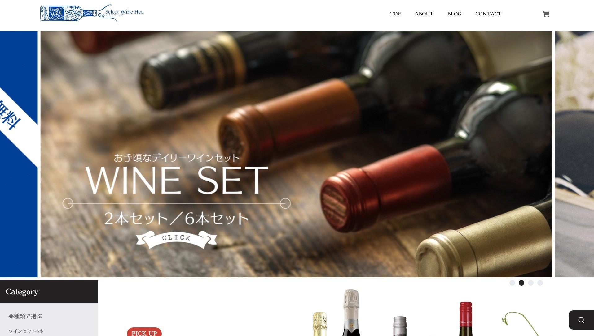 Select Wine Hec