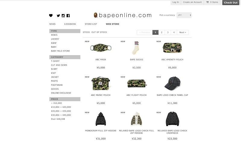 Shopifyの事例_A Bathing Ape