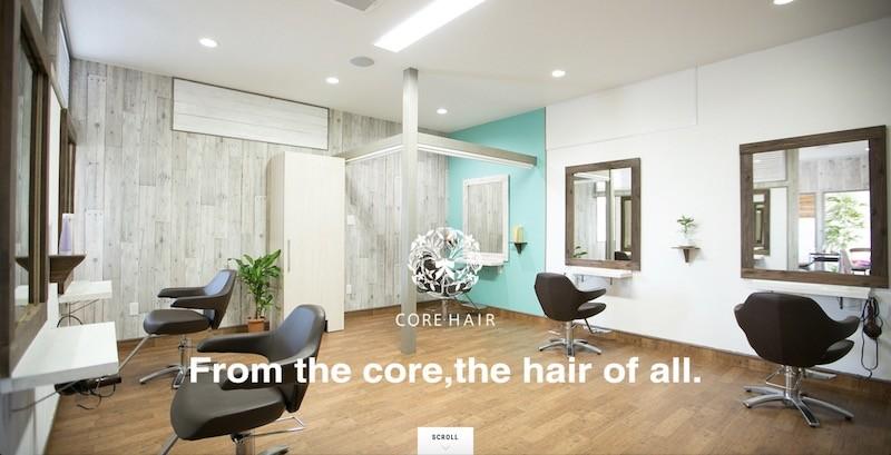 CORE HAIR