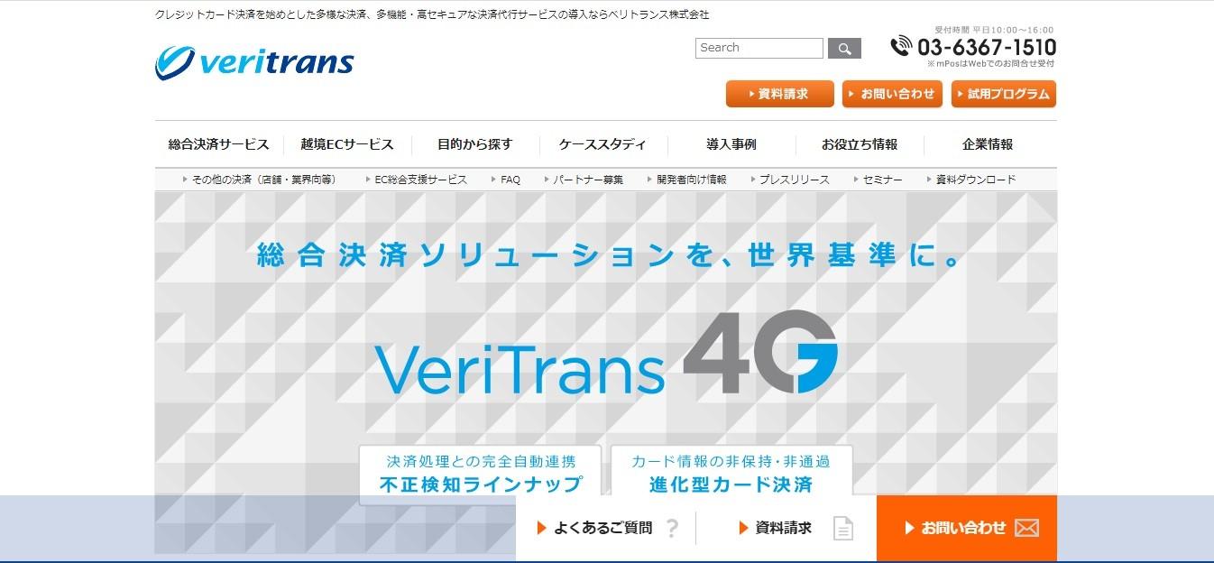 Veritrans4G