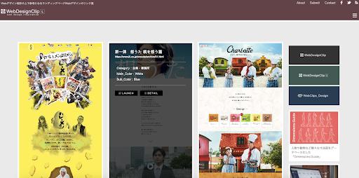 キャンペーンサイトのデザイン事例サイトまとめ_イケサイ