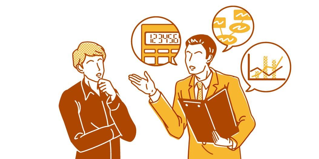銀行では資金使徒が重要