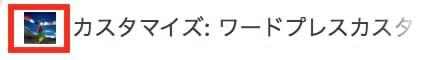 ファビコン表示_3