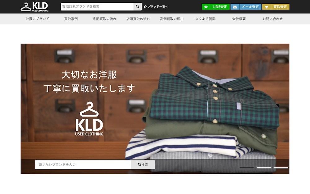 アダプター株式会社の制作実績_KLD USED CLOTHING