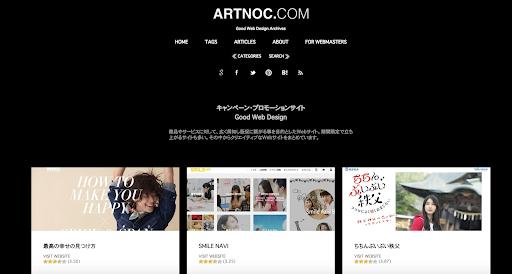 キャンペーンサイトのデザイン事例サイトまとめ_ARTNOC.COM