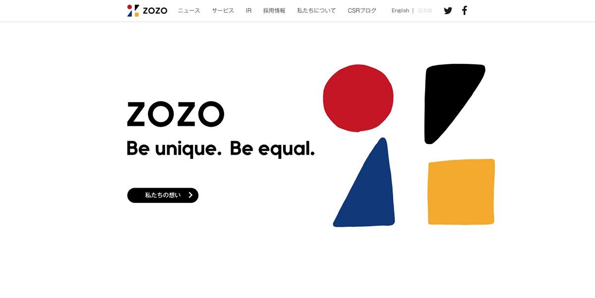 株式会社 ZOZO