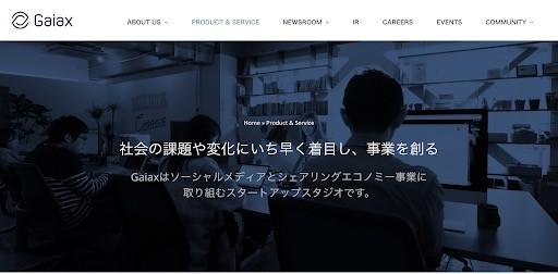 東京のSNS運行代用会社1