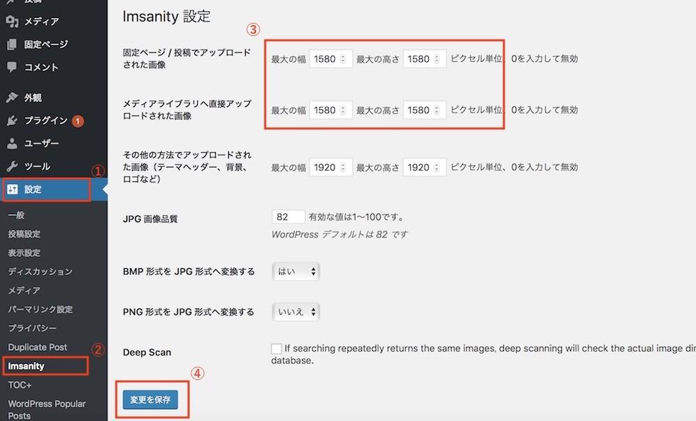 Imsanity【自動リサイズ】2