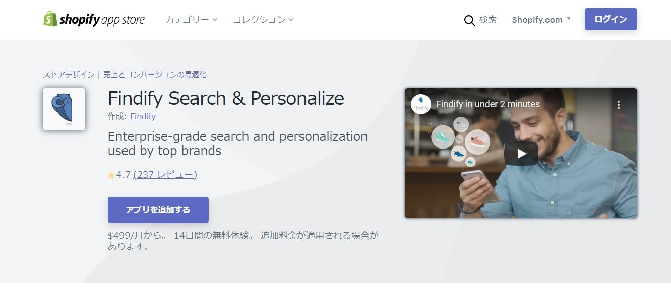 Findify Search & Discovery