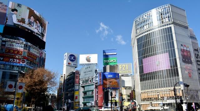 渋谷区でECサイト制作に強い優良制作会社
