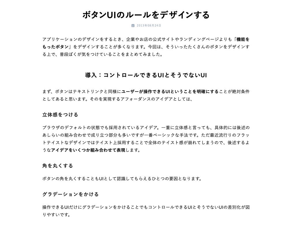 keisuke.tsukayoshi